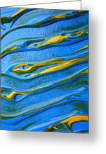 Sound Waves Greeting Card by Gregory Young