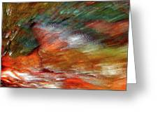Sounds Of Thunder Abstract Greeting Card