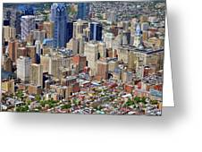 South Broad Street Philadelphia Greeting Card