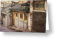 South Korean Hanok Street Greeting Card