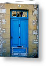 South Of France Rustic Blue Door Greeting Card by Nomad Art And  Design