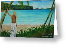 South Pacific Dreamin Greeting Card
