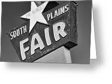 South Plains Fair Greeting Card