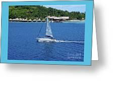 South Sea Sail Greeting Card