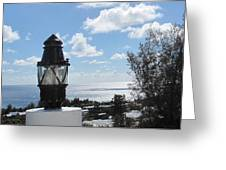 South Shore Bermuda Greeting Card