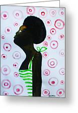 South Sudanese Lady Greeting Card