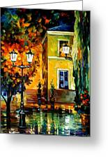 Southern Night Greeting Card