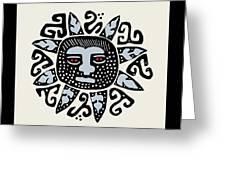 Southwest Tucson Sun Greeting Card