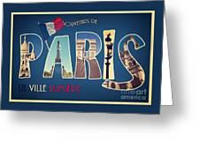 Souvernirs De Paris Greeting Card