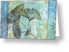 Spa Gingko Postcard 1 Greeting Card
