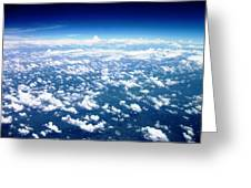 Space Of Cloudz Greeting Card