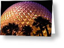 Spaceship Earth Shimmers Greeting Card