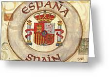 Spain Coat Of Arms Greeting Card by Debbie DeWitt
