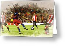 Spain Spanish Super Cup Greeting Card