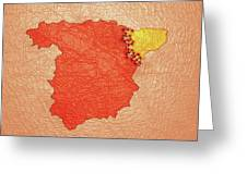 Spanish And Catalonia Tattoo With Stitches Greeting Card