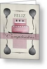 Spanish Birthday Greeting Card Greeting Card