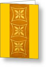 Spanish Gold Rectangle Greeting Card