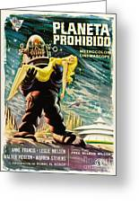 Spanish Version Of Forbidden Planet In Cinemascope Retro Classic Movie Poster Greeting Card