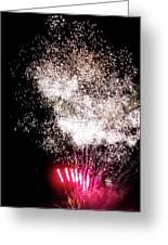 Sparkles Fireworks Greeting Card