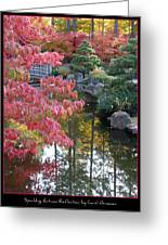 Sparkling Autumn Reflection Greeting Card