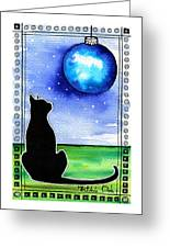 Sparkling Blue Bauble - Christmas Cat Greeting Card