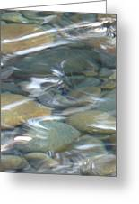 Sparkling Water On Rocky Creek 1 Greeting Card