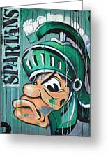 Spartans Greeting Card