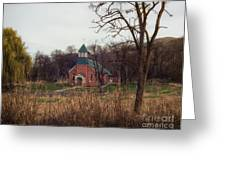 Spaulding Church Greeting Card