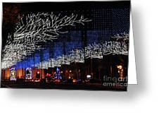 Spectacular Christmas Lighting In Madrid, Spain Greeting Card