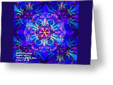 Spectracalia In Blue Catus 1 No. 2 H A Greeting Card