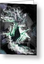 Spectral Invitation Greeting Card