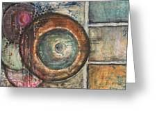 Spheres Abstract Greeting Card