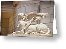 Sphinx Beauty Greeting Card