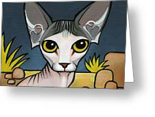 Sphinx Cat Greeting Card
