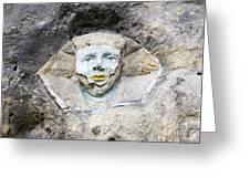 Sphinx - Rock Sculpture Greeting Card