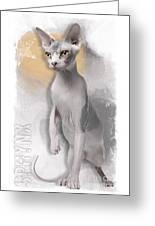 Sphynx No 04 Greeting Card