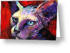 Sphynx Sphinx Cat Painting  Greeting Card