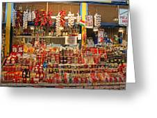 Spice Stall Greeting Card