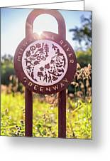 Spiderweb On Milwaukee River Greenway Sign Greeting Card