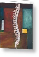 Spinal Column Greeting Card by Sara Young