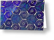 Spinning Greeting Card