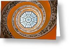 Spiral Greeting Card by Brian Bonham