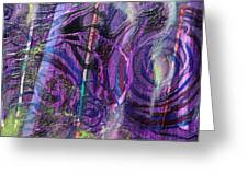 Spiral Detail From Annunciation Greeting Card