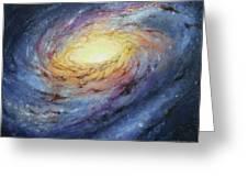 Spiral Galaxy 1 Greeting Card