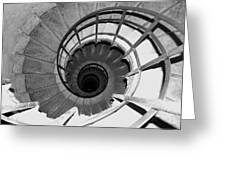 Spiral Staircase At The Arc Greeting Card