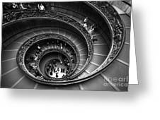Spiral Stairs Horizontal Greeting Card