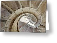 Spiral Stairway Greeting Card by Carlos Caetano