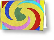 Spiral Three Greeting Card