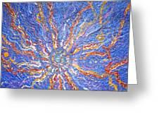 Spirale Money Magnet Greeting Card