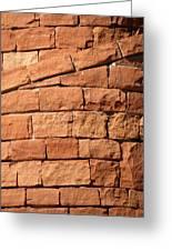 Spiraling Bricks Greeting Card